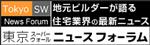 東京スーパーウォール会